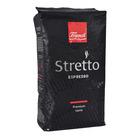 Stretto espresso kawa ziarnista 1kg